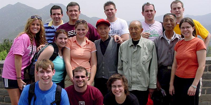 Çin'de Üniversite akademiyed